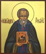 Рукописная икона Святой Андрей Рублев