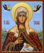 Рукописная икона Татиана Римская
