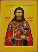 Рукописная икона Александр Дагаев Усть-Кменогорский