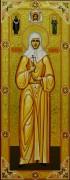 Мерная икона София Селиверстова