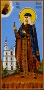 Рукописная икона София Слуцкая