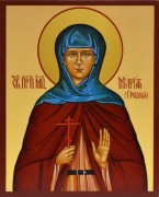 Икона Мария Грошева Преподобномученица