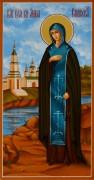 Рукописная икона Анна Кашинская