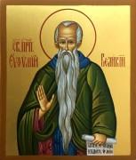 Рукописная икона Евфимий Великий