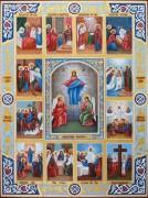 Рукописная икона Воскресение Христово и 12 Праздников