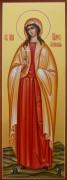 Рукописная икона Марфа Азийская