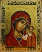 Рукописная Казанская икона Божией Матери с резьбой