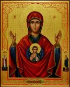 Рукописная икона Абалацкая (Абалакская)