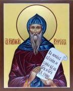 Рукописная икона Кирилл Равноапостольный 2