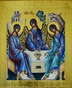 Рукописная икона Святая Троица 3 в киоте
