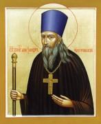 Рукописная икона Святой Александр Чагринский