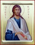 Рукописная икона Иустин Философ