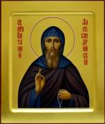 Рукописная икона Виталий Александрийский 2