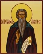 Рукописная икона Михаил Малеин
