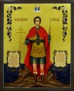 Рукописная икона Дмитрий Солунский 4