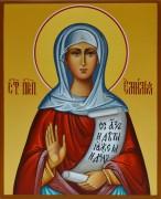 Рукописная икона Емилия Кесарийская (Каппадокийская)
