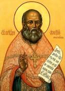 Рукописная икона Святой Алексий Мечев
