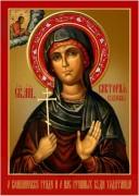 Рукописная икона Виктория Кулузская