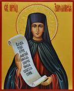 Рукописная икона Святая Аполлинария Египетская 2