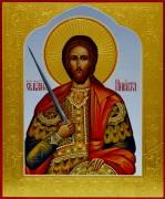 Рукописная икона Никита Готфский 2