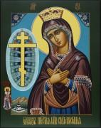 Рукописная икона Свято-Крестовская