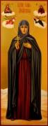 Мерная икона Ксения Миласская