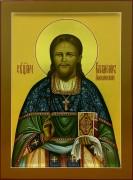 Рукописная икона Владимир Лепсинский