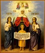Рукописная икона Вера Надежда Любовь 4