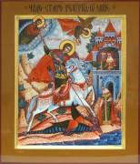 Рукописная икона Чудо Георгия о змие 7 (Размер 27*31 см)