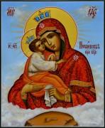 Рукописная икона Почаевская 2 (Размер 17*21 см)
