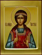 Рукописная икона Христина с золочеными полями