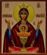 Рукописная икона Неупиваемая Чаша 4