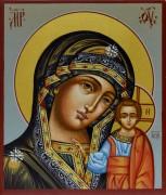 Рукописная Казанская икона Пресвятой Богородицы 9