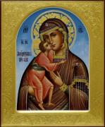 Рукописная Феодоровская икона 3 (Размер 17*21 см)