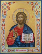 Рукописная икона Спас Вседержитель 11