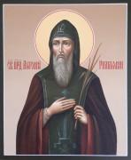 Рукописная икона Антоний Римский Римлянин