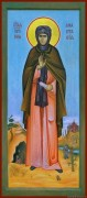 Рукописная икона Святая Анастасия Патрикия