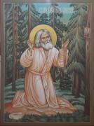 Рукописная икона Серафим Саровский в лесу