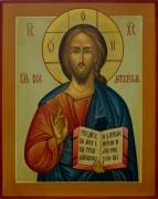 Рукописная икона Спас Вседержитель под старину 13