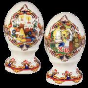 Пасхальное яйцо фарфоровое большое