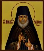 Рукописная икона Ипполит Рыльский