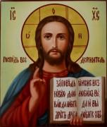 Рукописная икона Спас Вседержитель масло 18