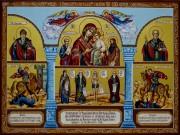 Рукописная икона В скорбях и печалях утешение