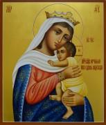 Рукописная икона Отчаянных единая Надежда 2