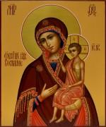 Рукописная икона Воспитание 2