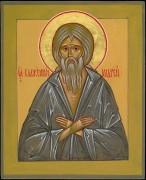 Рукописная икона Святой Андрей Константинопольский