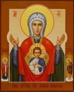 Рукописная Абалацкая икона Божией Матери Знамение