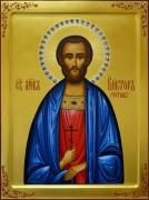 Рукописная икона Виктор (Фотин) Римский