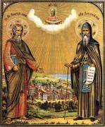 Рукописная икона Святой Андрей Первозванный и Антоний Великий