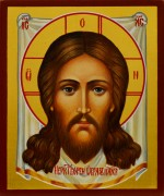 Рукописная икона Спас Нерукотворный миниатюра